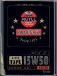 MOTUL Classic Oil 2100 15W-50 (2 L)