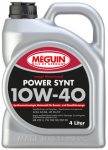 Meguin Power Synt 10W-40 (4 L)